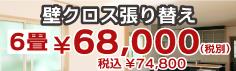 小西建築 神戸 姫路 内窓 プラマード